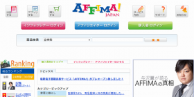 AFFIMA! Japan