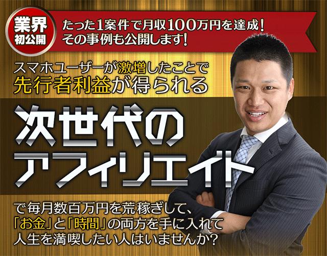"""""""激アツ""""ボーナス・キャンペーン"""