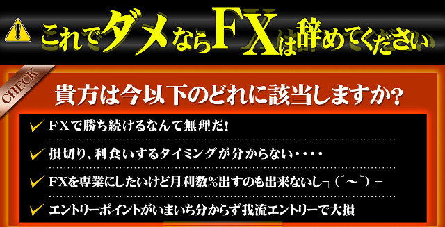 吉田FXトレーディングプロジェクト