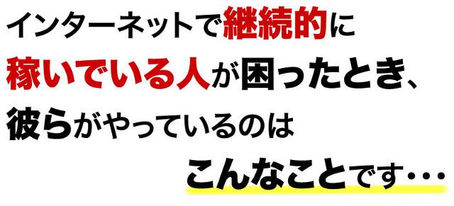 ビジネス・クリエイター・クロニクル