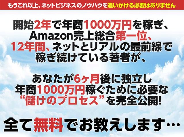 【SIB】ネクスト王道ビジネスセミナー